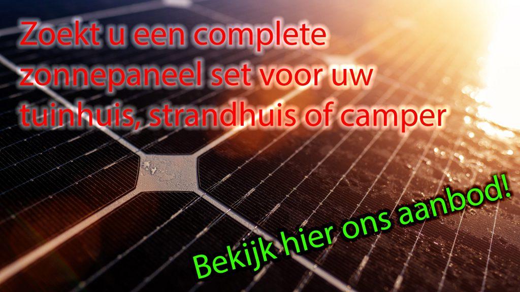 Kampeer & Tent Onderdelen en Toebehoren CAMPINGSPORT Amsterdam